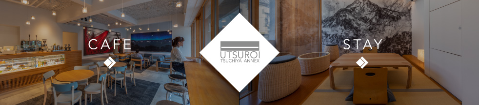UTSUROI